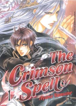 VOL.1 THE CRIMSON SPELL - 9788874711512