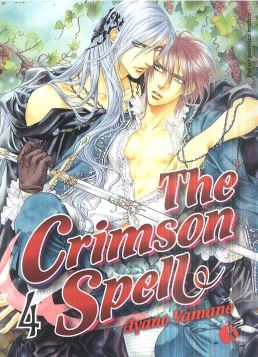 THE CRIMSON SPELL VOL. 4 - LIMITED EDITION - 9788898002443