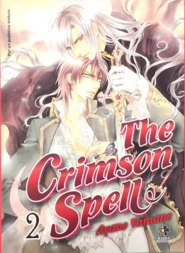 THE CRIMSON SPELL. VOL. 2 - 9788874712267