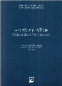 MAKING GOD'S WAYS STRAIGHT - 9788830717572