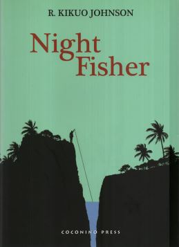 NIGHT FISHER - 9788876180606