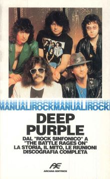 DEEP  PURPLE - 9788879660266